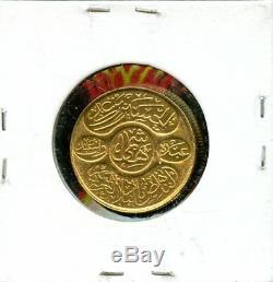 1334//8 Hejaz Renaissance of Arab Lands 1 Dinar 7.22g 90% Fine Gold Coin FS602