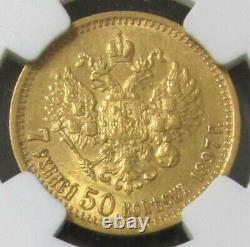 1897 At Gold Russia 7 1/2 Roubles Nicholas II Coin Ngc Extra Fine 45
