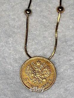 1898 GOLD Coin 5 Roubles Russian Nicholas II Emperor Original Collectible Fine