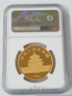 1982 NGC MS67 1 oz China Fine 999 Gold Panda Coin 100 Yuan Bullion