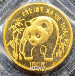 1986 1 Oz Gold China Panda Mint Sealed Gem Bu. 999 Fine Key Date Coin