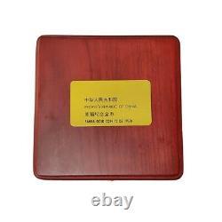 1986 12 oz Chinese Proof Gold Panda 1000 Yuan. 999 Fine (withBox & COA)