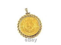 1986 Rare First Issue Official Texas Bullion. 999 Fine Gold Coin 1/2 Troy Oz