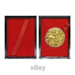 1988 12 oz Chinese Proof Gold Panda 1000 Yuan. 999 Fine (withBox)