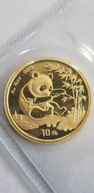 1994 1/10oz Panda Gold Coin. 999 Fine Solid Gold