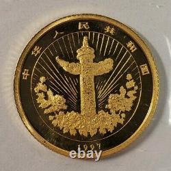 1997 China Gold 10 Yuan Child with Carp 1/10 oz 999 Fine Gold Choice BU
