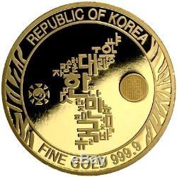 2018 Gold 1/4 oz South Korean Tiger. 999 Fine Coin Brilliant UNC+ PL
