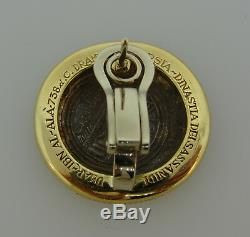 BULGARI Ancient Bronze Persian Coin Yellow Gold EARRINGS Bvlgari Monete 1970s