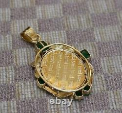 CREDIT SUISSE 20g FINE GOLD 1989 CAMERON COIN SET IN 18K GOLD & EMERALD PENDANT