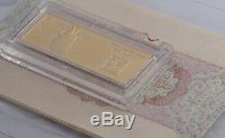 China Goat 20gr Fine 99.9% Gold Rectangular Bullion Coin
