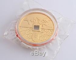 Disney'Ji Xiang Ru Yi' Lucky Money Minnie Mouse 9gr 999.9 Fine China Gold Coin