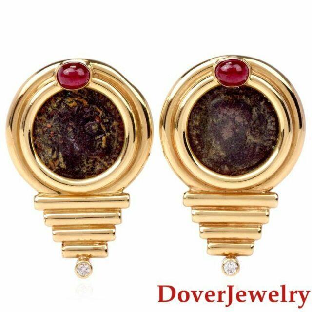 Estate Roman Coin Diamond 1.65cts Ruby 18k Yellow Gold Earrings 30.7 Grams Nr