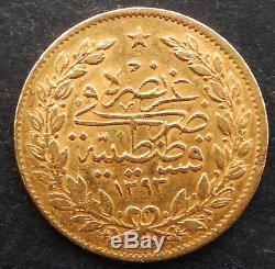 Fine Antique Ottoman Islamic Solid Gold 50 Kurus Coin 1293/18 AH (1893)