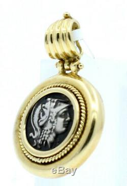 Fine estate 18k Yellow Gold Alexander The Great Coin Pendant Charm