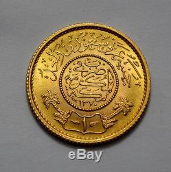 GEM BU UNC MS Saudi Arabia Gold Guinea Coin AH 1370 / 1950.917 Fine Gold 22k