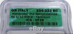 Genuine Alexander Neoptolemos 1/12 Stater 334BC Italian Gold Coin Very Fine VF