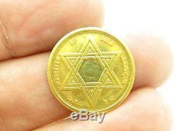 Jerusalem of Gold Knesseth Israel Fine. 999 Gold Coin Vintage Rare Bullion Coin