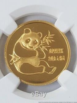 NGC 1982 MS67 ¼ oz China Fine 999.9 Gold Panda 25 Yuan Bullion Coin