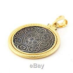 RARE Antique 18k Yellow Gold & Silver Buddhist Tibetan Ga-Den Tanka Coin Pendant
