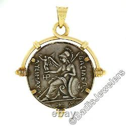 Vintage 14K Yellow Gold Frame with Bezel Set Detailed Ancient Coin Center Pendant