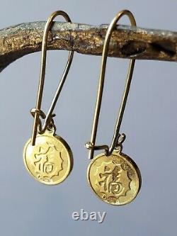 Vintage 9999 23k Gold Coins Set In 14k Estate Earring Mountings